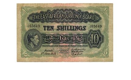 Other South African Bank Notes - OLD SOUTH AFRICAN 2 RAND BANK ...